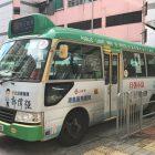 香港STYLE Vol.33 ミニバス⓵ そんな日もあり (2018.08.18)