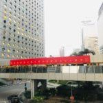 香港STYLE Vol.86 その裏にあるもの (2019.09.30)